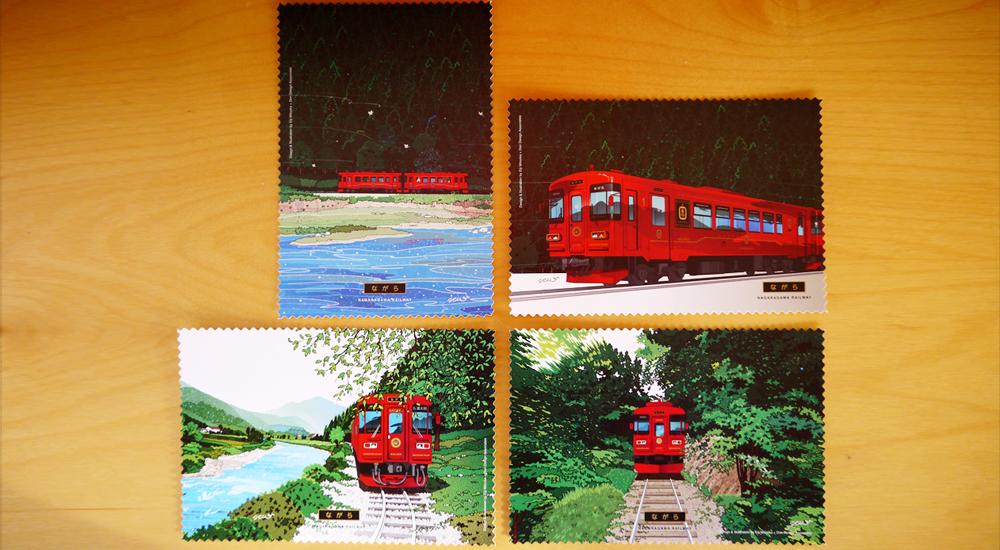 観光列車「ながら」ポストカード