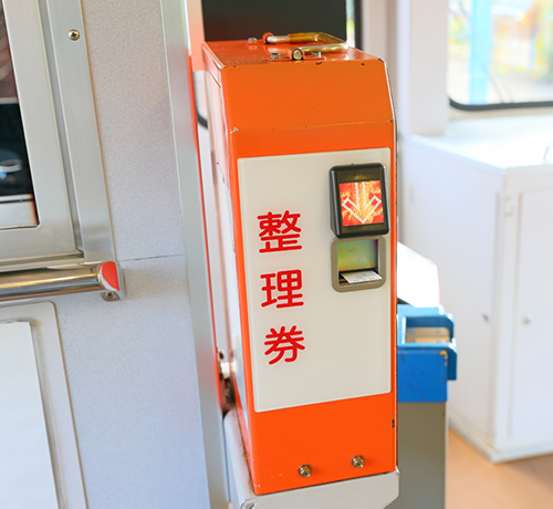 先頭車両後方の扉から乗車して正面にある整理券発行機で、整理券を1人1枚ずつお取りください。