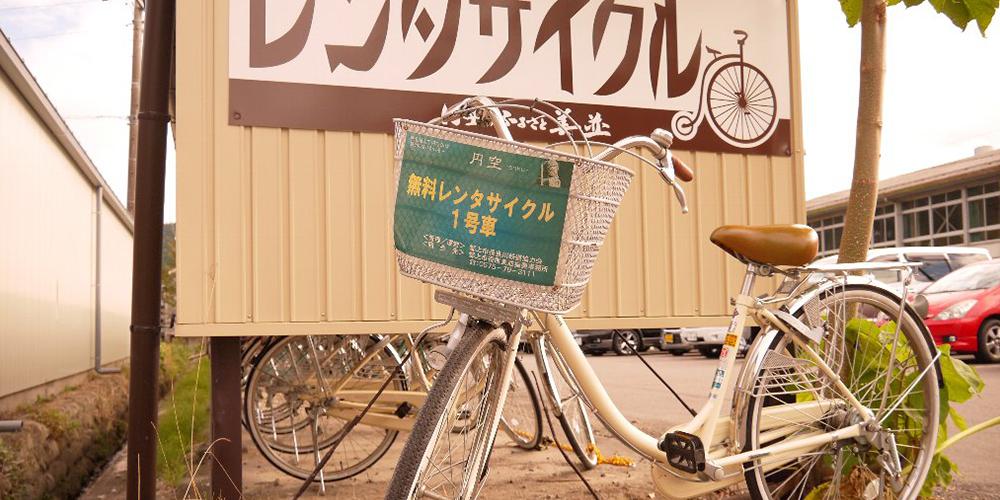 美並苅安駅レンタルサイクル