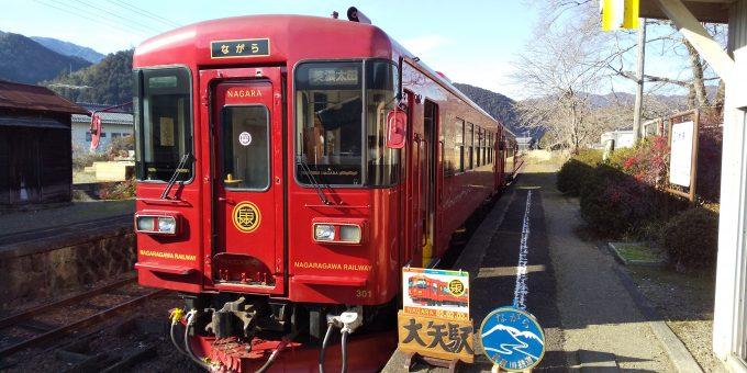 No.543 長良川鉄道 大矢駅
